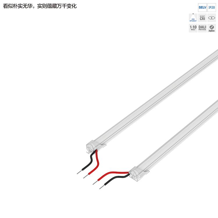 LED硬灯条—虹映Ⅲ