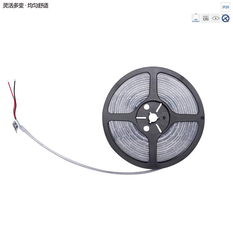 LED柔性灯带—虹煦