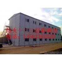 淄博岩棉防火一二层彩钢房13562302020