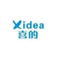 广州市喜的塑料制品有限公司