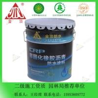 聚氨酯防水涂料 非固化橡胶沥青防水涂料