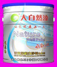 中山大自然漆工程百安居内墙乳胶漆系列