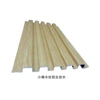 小橡木纹铝生态木