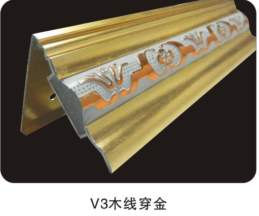 V3木线穿金