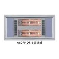 A60FNDF-6碳纤维
