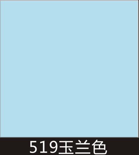 519玉兰色