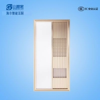 小管家浴霸  灯风暖式集成吊顶负离子浴室卫生间嵌入式