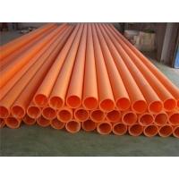 cpvc高压电力管 cpvc电力管