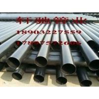 天津热浸塑钢管生产厂家,热浸塑钢管厂家直销价格