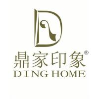 武汉鼎家印象室内设计有限公司