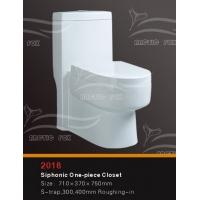 畅销精品坐便器(白狐卫浴系列产品:艺术盆,柜盆,座便器,立柱
