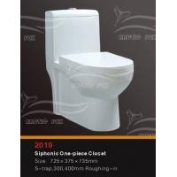 时尚精品坐便器(白狐卫浴系列产品:艺术盆,柜盆,座便器,立柱