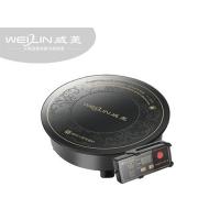 威菱小火锅电磁炉/单人小火锅电磁炉