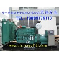 1100KW重庆康明斯柴油发电机组
