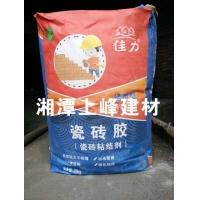 湖南瓷砖粘接剂,湖南瓷砖胶