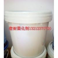 重庆马家岩渗透型密封硬化剂