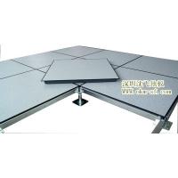 沈飞有边防静电地板/无边 /陶瓷/硫酸钙等各种防静电地板