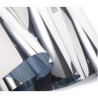 吉安装饰膜隔热膜安全防爆膜磨砂膜首选南昌雅辰玻璃贴膜