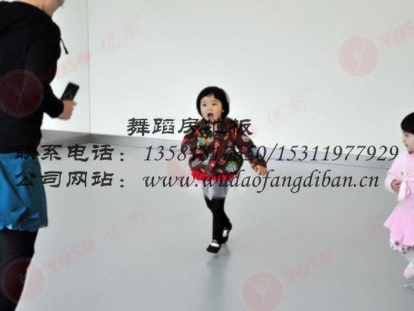 舞蹈房pvc地板,舞蹈房塑胶地板