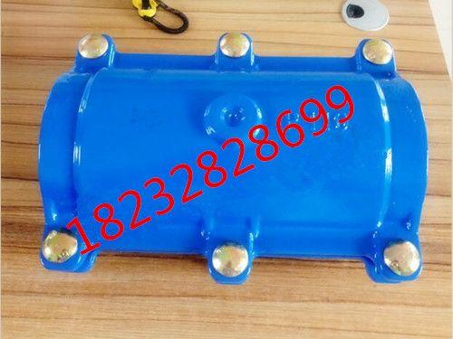 PPR管哈夫节堵漏器塑管专用抢修节修补器