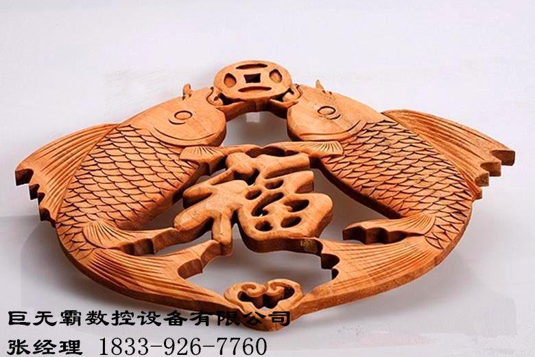 许昌三工序木工雕刻机