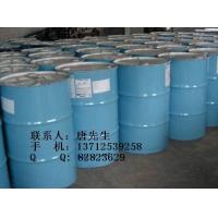 信越硅油、日本二甲基硅油, KF96硅油