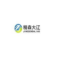 辽宁盘锦精森木业有限公司