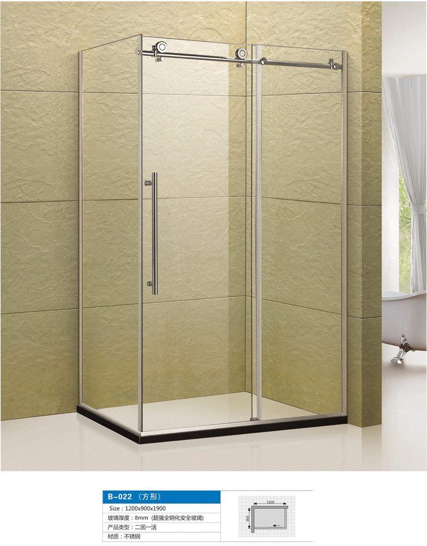 遵义淋浴房隔断 淋浴房屏风 遵义玻璃房 高清图片