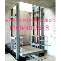 青島固定式升降機/青島固定式升降貨梯廠家