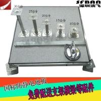 全钢防静电地板|惠州机房专用防静电地板