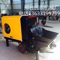 供应细石混凝土泵价格 好用的多功能细石混凝土输送泵