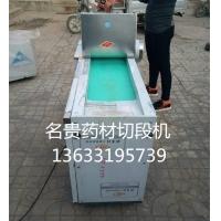 民崇机械660多功能药材切段机_多功能药材切片机、
