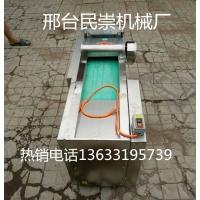 新型 mc-660型多功能草药加工切片机 切段机民崇机械