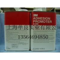 日本产高性能底涂剂3M N-200
