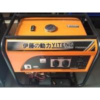 电启动5KW汽油发电机_YT6500DCE多少钱