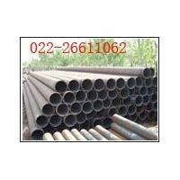 gb5310钢管