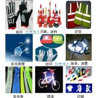 高折射反光粉 高亮反光粉 反光粉厂家 进口反光粉
