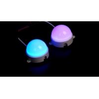 三年质保高档LED点光源 LED外控点光源现货