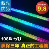 LED贴片护栏管 16段护栏管144珠12V全彩数码管
