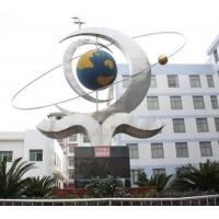 广场不锈钢雕塑  校园雕塑 广东雕塑