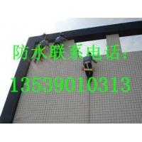 东莞市专业房屋防水堵漏