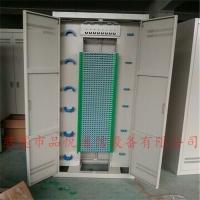 供应288芯光纤配线柜——【中国电信、移动、联通】
