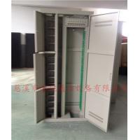 中国电信三网合一光纤配线柜专业生产厂家