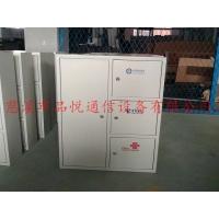 中国电信三网合一光纤楼道箱