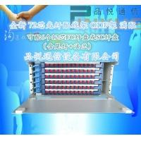 全新ODF架-ODF光纤配线架详细介绍