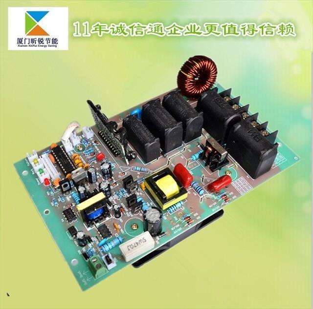 供应半桥2.5KW电磁感应加热控制板模拟版本锅炉节电设备