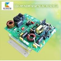 供应数字半桥3.5KW电磁加热控制板︱注塑机节电改造
