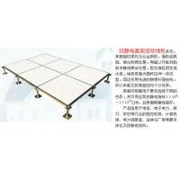 武漢防靜電地板-全鋼活動地板