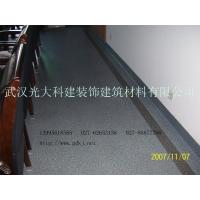 光大科建-韩国CYC塑胶地板-欧罗拉卷材