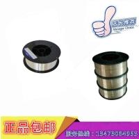 镍基焊丝 ERNiCrMo-3镍基合金焊丝 镍铬钼焊丝